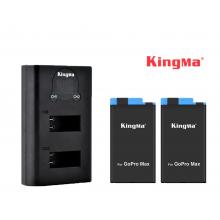 Комплект Kingma для GoPro Max (аккумуляторы и зарядное)