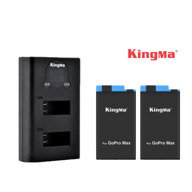 Комплект Kingma для GoPro Max (2 аккумулятора и зарядное)
