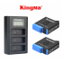 Комплект Kingma для GoPro Hero 8 (2 аккумулятора и тройное зарядное)