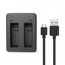 Зарядное устройство для GoPro Hero 4 Black/Silver