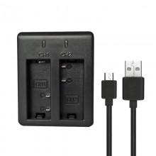 Зарядное устройство для SJCAM SJ4000, SJ5000, EKEN H8, H9, ThiEYE i60